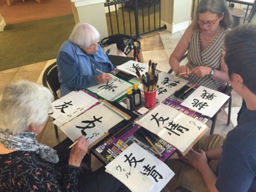 Ayane came to teach our residents Japanese Calligraphy. Each symbol is completed all in one stroke. This can be very difficult but our residents were up for the challenge and enjoyed the cultural lesson.